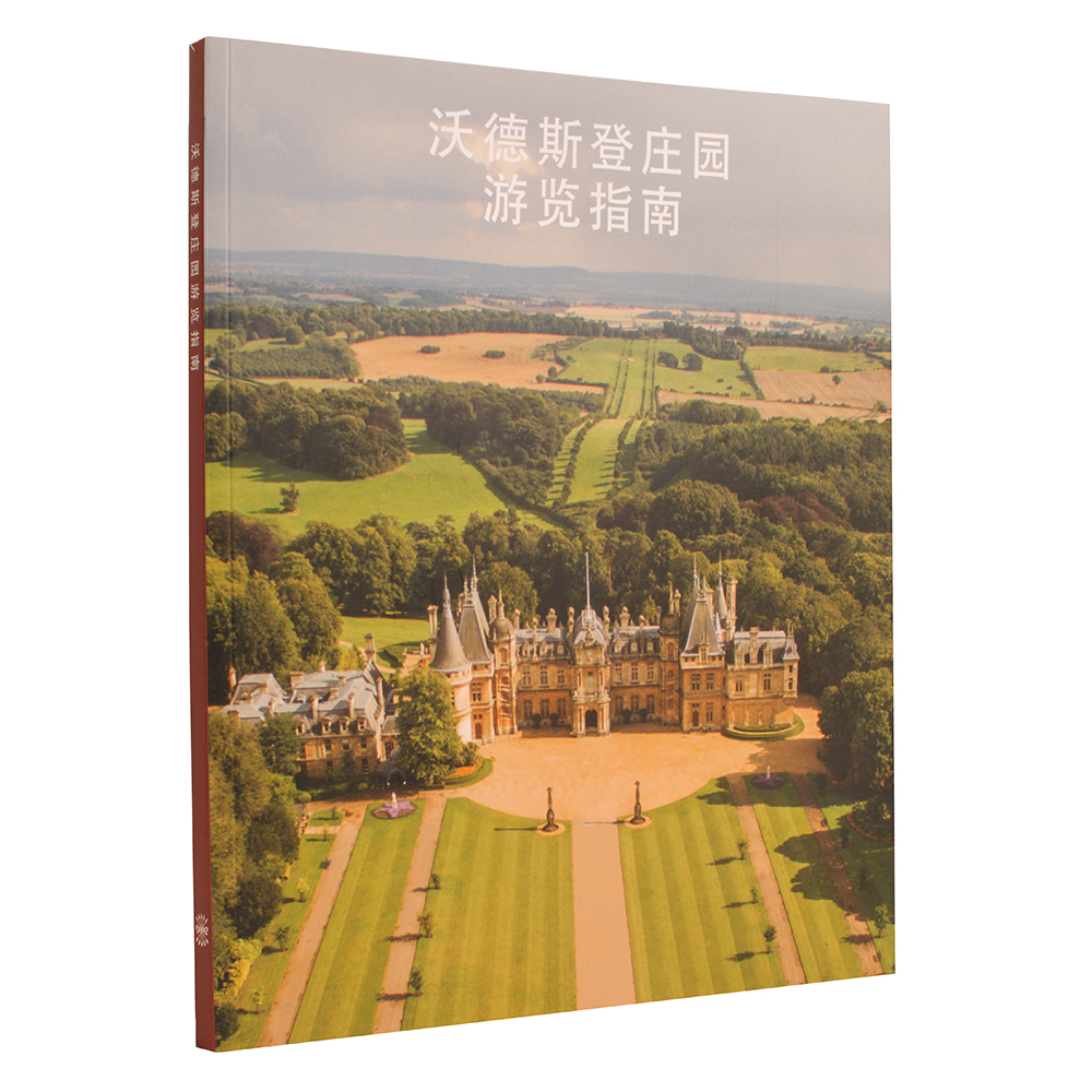 The Waddesdon Companion Guide - Chinese