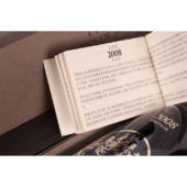 shop-wine-case-champagne-barons-de-rothschild-chinese-gift-notes-1000-1000
