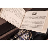shop-wine-case-champagne-barons-de-rothschild-chinese-spread-gift-notes-1000-1000